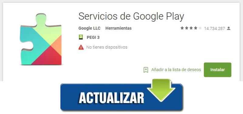 Come aggiornare Google Play Services in modo facile e veloce? Guida passo passo 2
