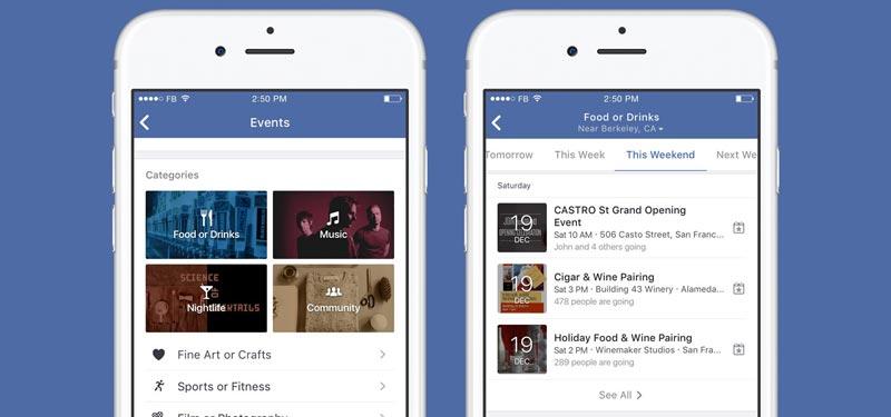 Come aggiornare Facebook all'ultima versione gratuita? Guida passo passo 2