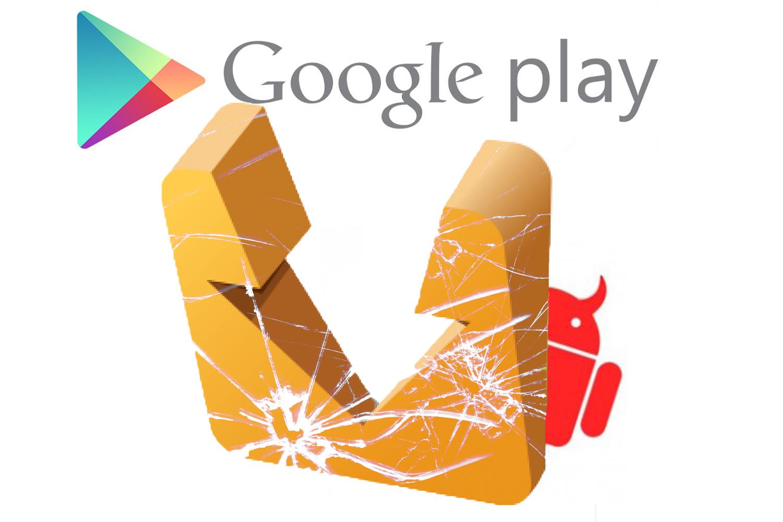 Come scaricare gratuitamente app Android a pagamento? Guida passo passo 15