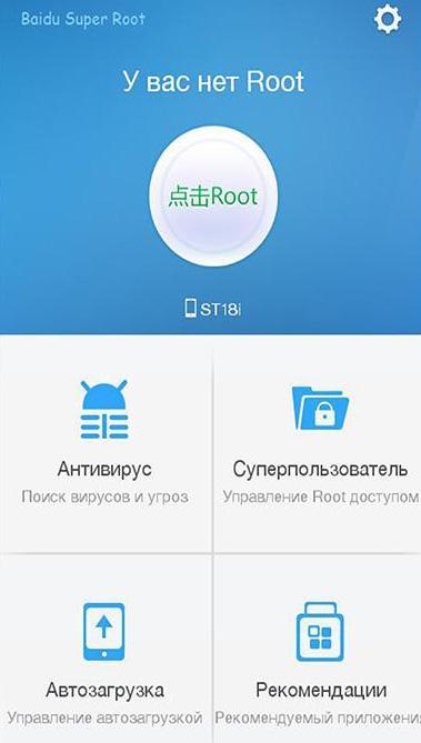 Come eseguire il root del mio telefono Android per eliminare le limitazioni del sistema operativo? Guida passo passo 8