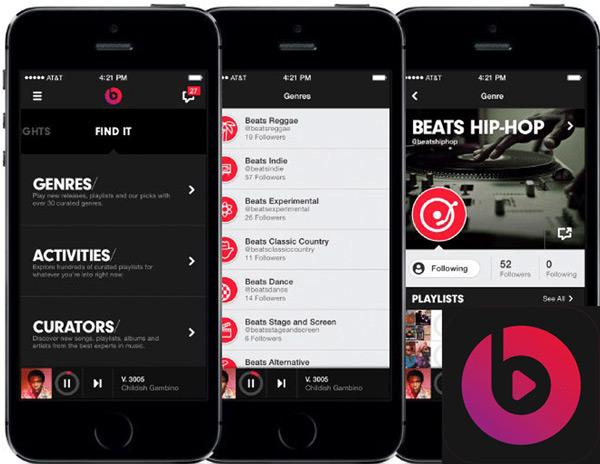 Quali sono le migliori applicazioni per scaricare musica MP3 gratuita per iPhone e iPad? Elenco 2019 5