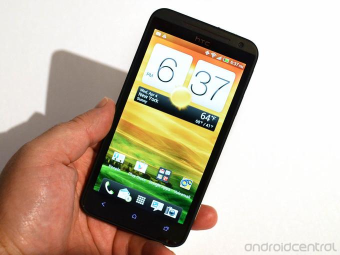 Come attivare LTE su un telefono Android 1
