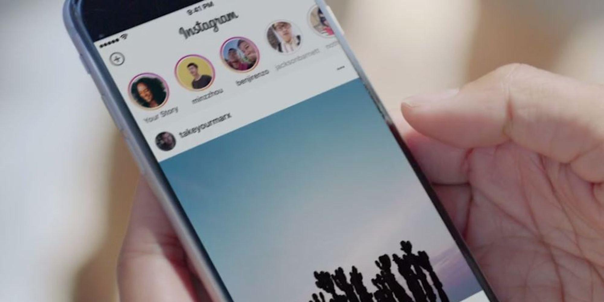 Come ingrandire le storie di Instagram 1