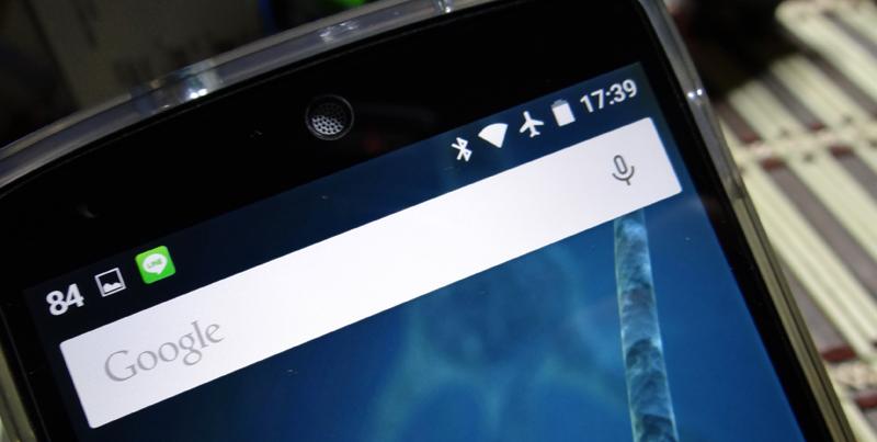 Come personalizzare la modalità aereo su un dispositivo mobile Android 1