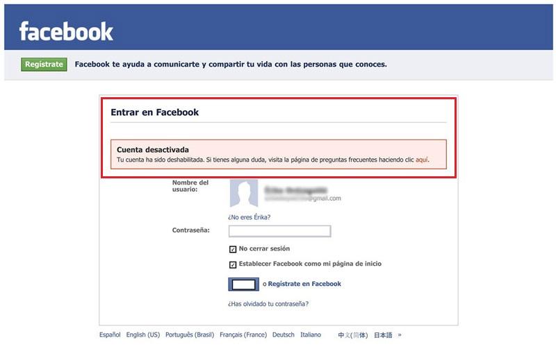 Come accedere a Facebook gratuitamente in spagnolo facilmente e rapidamente? Guida passo passo 15