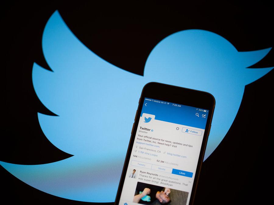 Come registrarsi su Twitter 1
