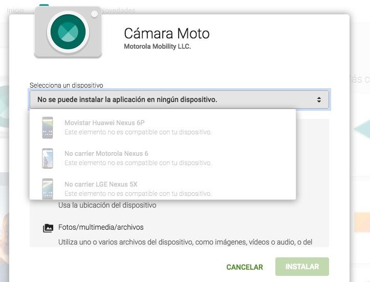 Come scaricare Moto Camera per qualsiasi Android? 1