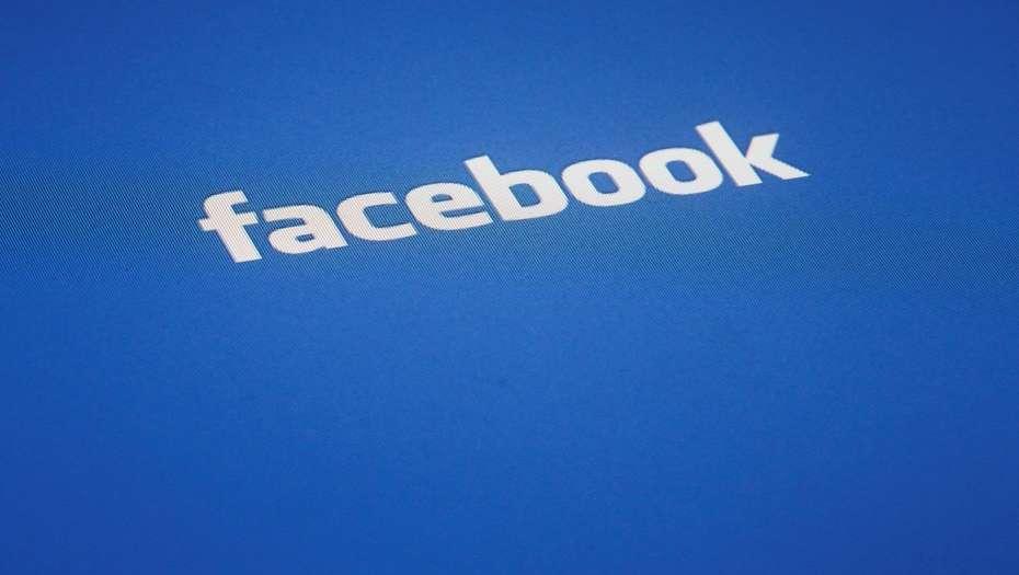 Come bloccare o sbloccare qualcuno su Facebook senza scoprirlo 1