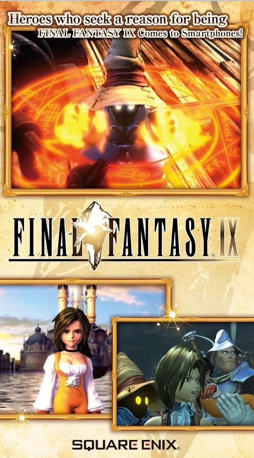 Final Fantasy IX per Android e iOS: tutti i dettagli 2