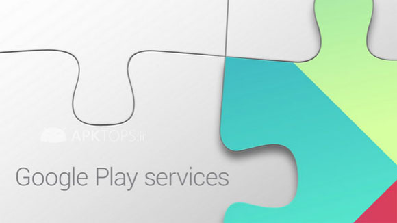 Scarica Google Play Services 8.7.02 per Android 2
