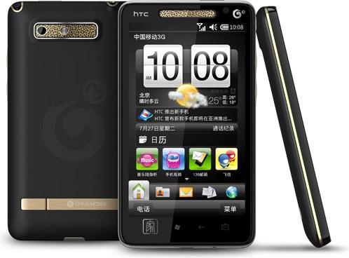 Scarica WhatsApp gratuitamente per HTC Advantage X7510, Aria, Bravo, Desire HD, Evo 3D 3