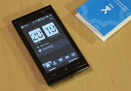 Scarica WhatsApp gratuitamente per HTC Incredible S, Max 4G, One Mini, ONE SV, ONE V 2