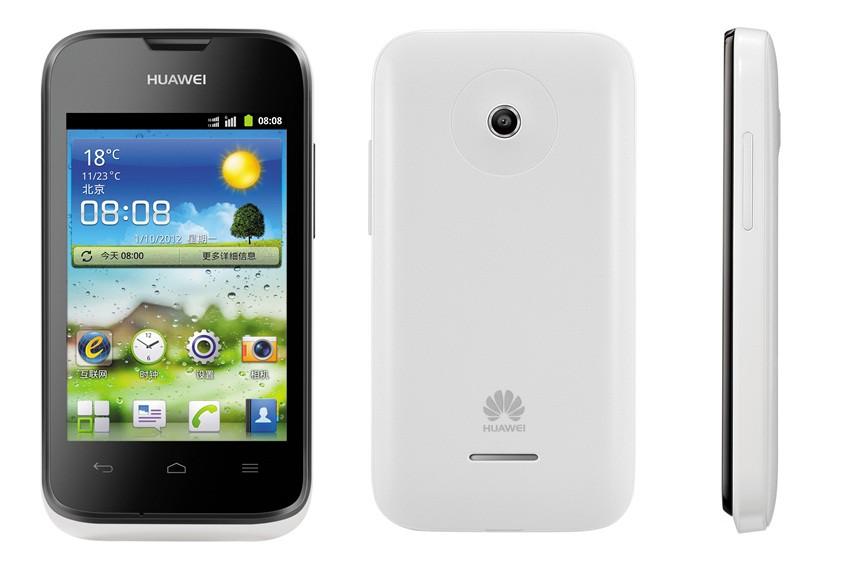 Come fare uno screenshot su un Huawei Y210, Y360 e G610 1
