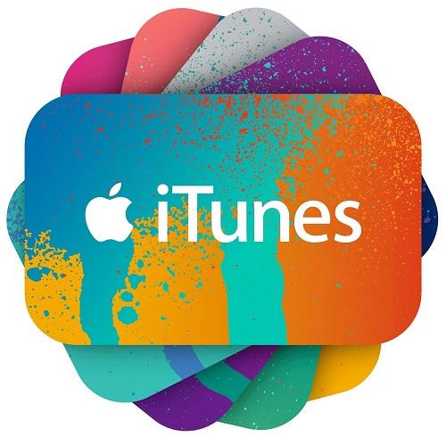 Come installare iTunes dal tuo computer? 1