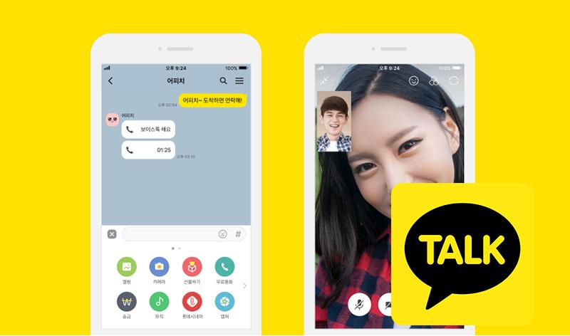 Quali sono le migliori applicazioni per effettuare chiamate gratuite dal tuo telefono Android e iOS? Elenco 2019 85