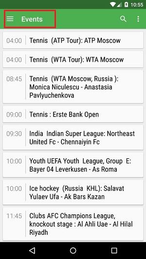 Quali sono le migliori applicazioni per guardare il calcio su Android gratuitamente e senza tagli? Elenco 2019 4