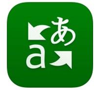 Come tradurre una pagina Web online in modo semplice e rapido? Guida passo passo 9