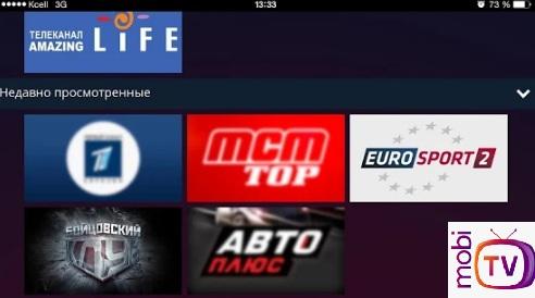 Come guardare Canal Plus (Movistar Plus) gratuitamente sul tuo cellulare, computer o SmartTV? Guida passo passo 26