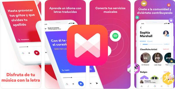 Quali sono le migliori applicazioni per riconoscere i brani su Android e iOS? Elenco 2019 10