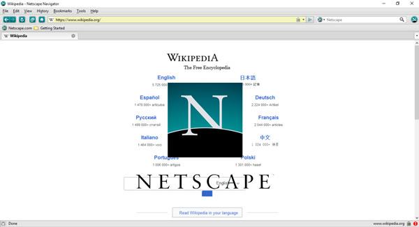 Storia dei browser Qual è stata la sua evoluzione dall'inizio di Internet fino ad oggi? 3