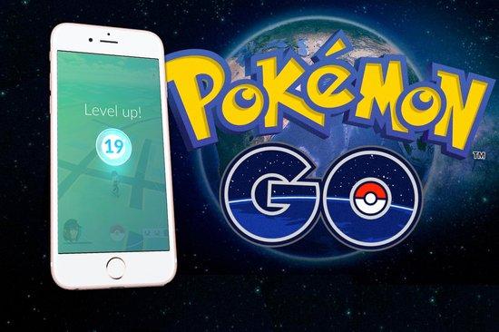Livello massimo in Pokémon Go 1