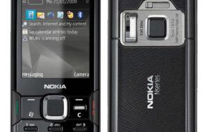 Come scaricare WhatsApp gratuitamente per Nokia N82, N85 e N86 8MP 18