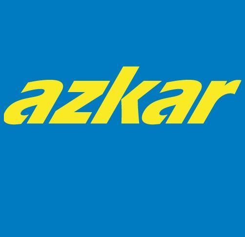 Come tenere traccia dei pacchetti Azkar 2