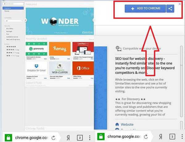 Come installare e utilizzare le estensioni di Google Chrome su telefoni Android e iOS? Guida passo passo 3