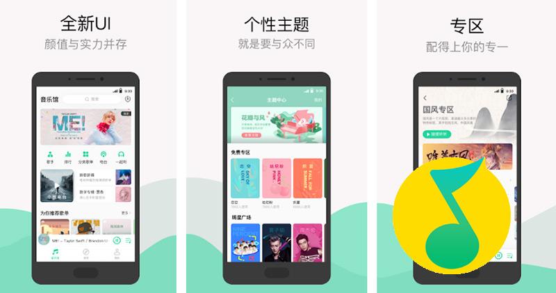Quali sono le migliori applicazioni per ascoltare musica online, offline, gratuita e a pagamento su Android e iOS? Elenco 2019 46