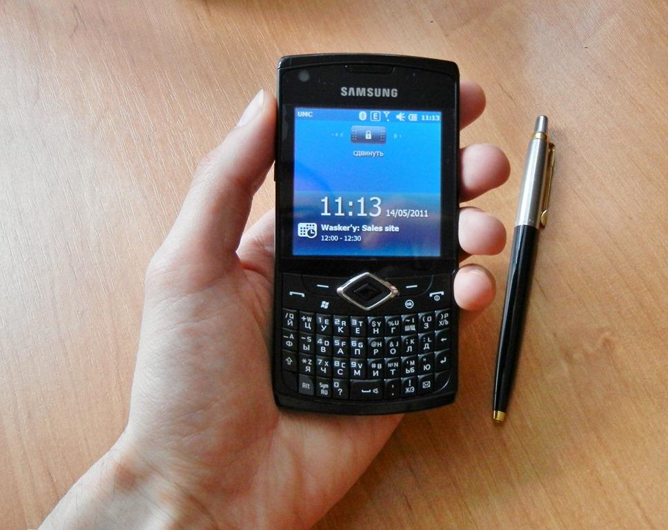Scarica WhatsApp gratuitamente per Samsung B7320 Omniapro, B7350 Omnia PRO 4, B7610 Omniapro, B7620 Giorgio Armani, B 7722 2