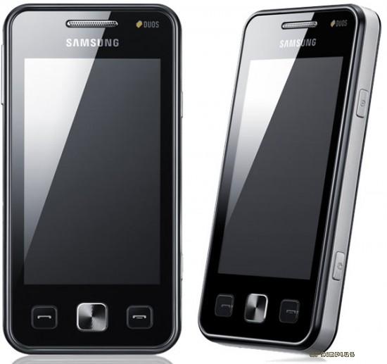 Scarica WhatsApp gratuitamente per Samsung C6712 Star II DUOS, C5010 Squash e C5510 1