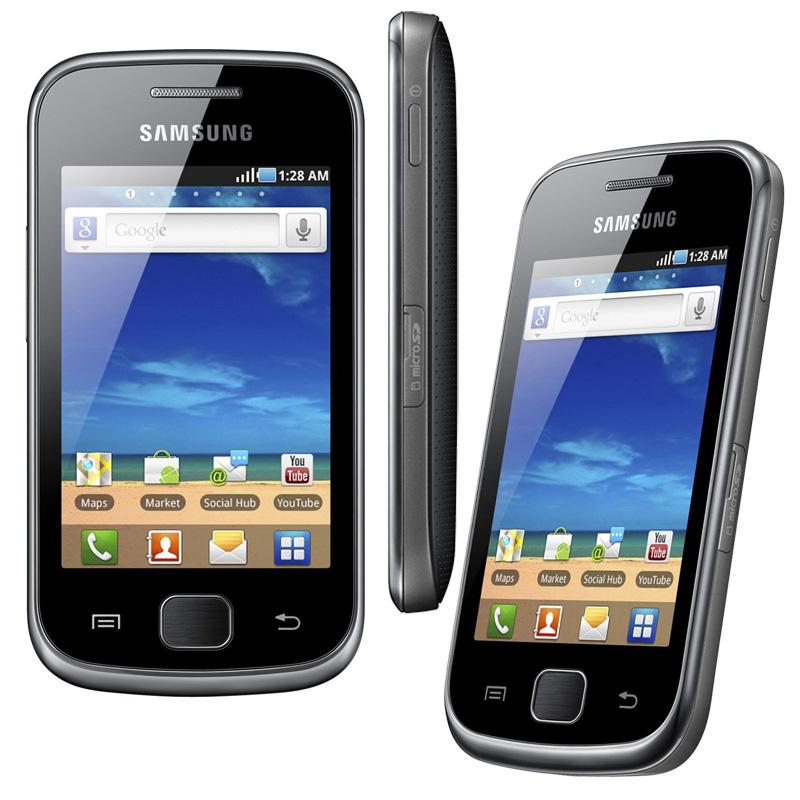 Come eseguire il root Samsung Galaxy mini S5570 e 5570L, Gio GT-S5660 e 551 GT-i5510 Step by Step 3