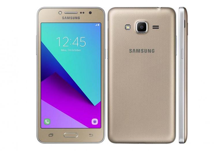 Come eseguire il root su Samsung Galaxy J3, J5, J5 Prime, J7, J7 Prime facilmente 19