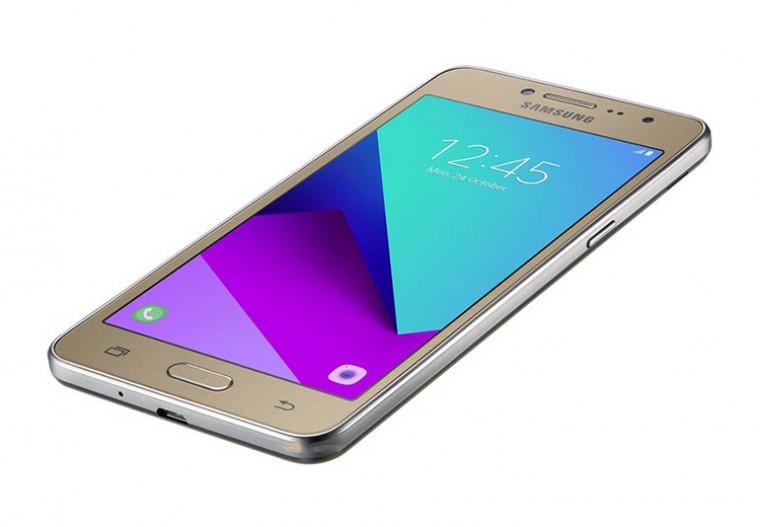 Come eseguire il root su Samsung Galaxy J3, J5, J5 Prime, J7, J7 Prime facilmente 20