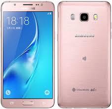 Come eseguire il root su Samsung Galaxy J3, J5, J5 Prime, J7, J7 Prime facilmente 16
