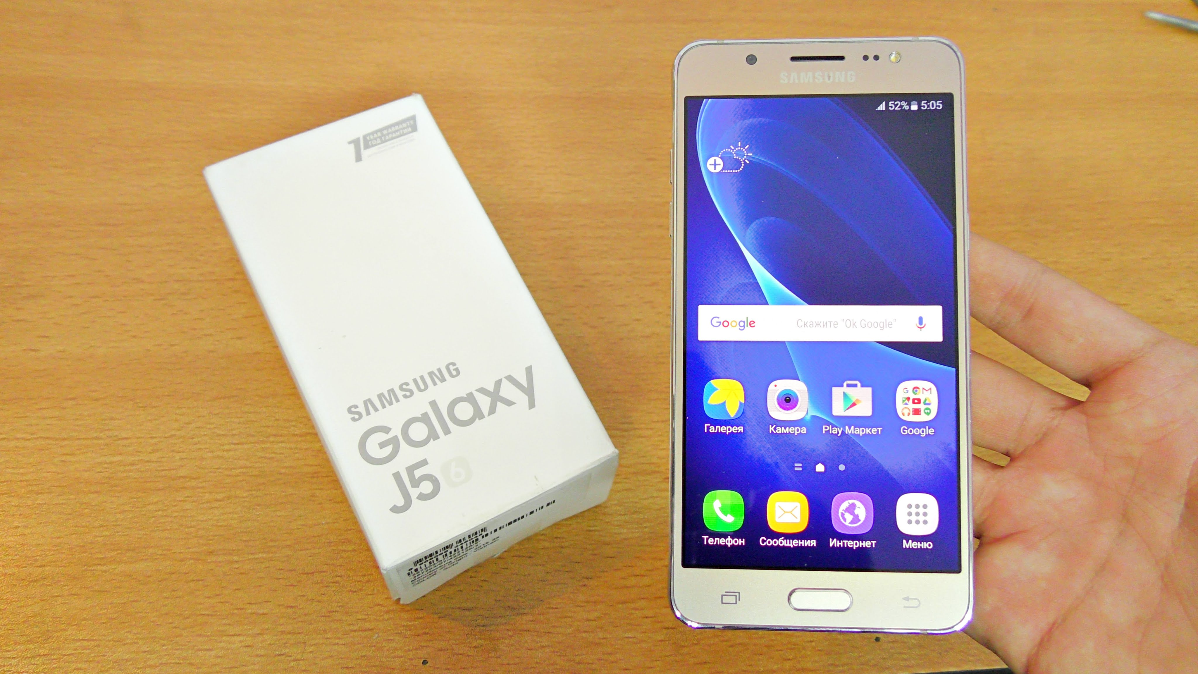 Come eseguire il root di Samsung Galaxy J5 [tutti i modelli J5] 2