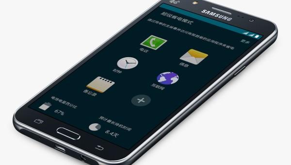 Come eseguire il root su Samsung Galaxy J3, J5, J5 Prime, J7, J7 Prime facilmente 2
