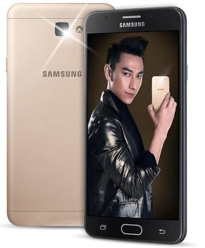 Trucchi, consigli e suggerimenti per Samsung J2 Prime e J7 Prime 4