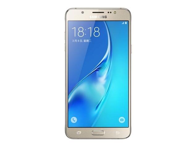 Samsung Galaxy J7 (2016) vs. Samsung Galaxy C7 Qual è il migliore? 2