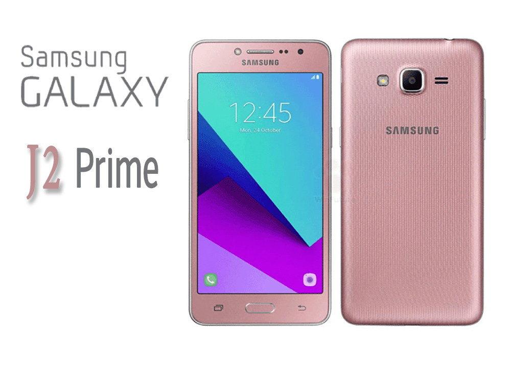 Principali problemi e soluzioni del Samsung Galaxy J2 Prime 2