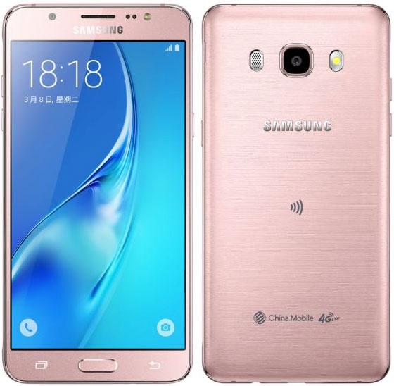 Risolto: Samsung J5 o J7 non riconosce la scheda microSD / SD 1