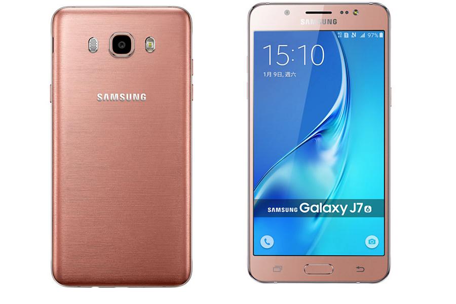 Vantaggi e svantaggi del Samsung Galaxy J7 [Il migliore e il peggiore] 2