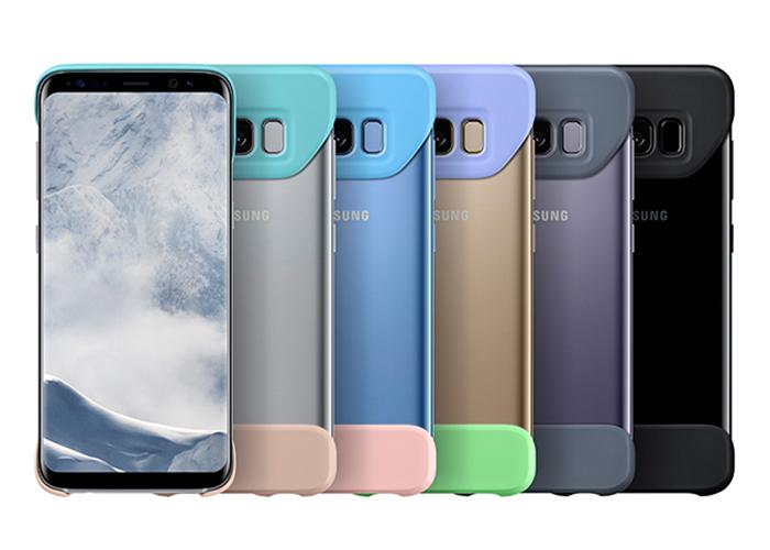 La migliore custodia che puoi trovare per il tuo Samsung S8 2