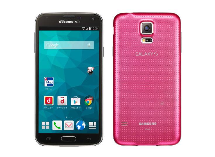 Incontra i telefoni Samsung rosa 1