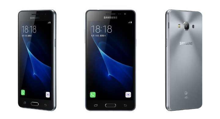 Il Samsung Galaxy J3 2018 sarà resistente all'acqua 1
