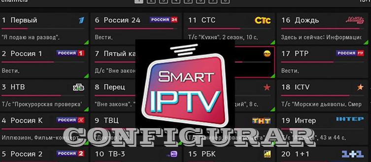 """IPTV: Che cos'è """"Internet Protocol Television"""" e come possiamo guardarlo da qualsiasi dispositivo con Elenchi IPTV? 1"""