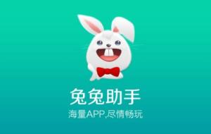 TutuApp per Android, tutto ciò che devi sapere 11