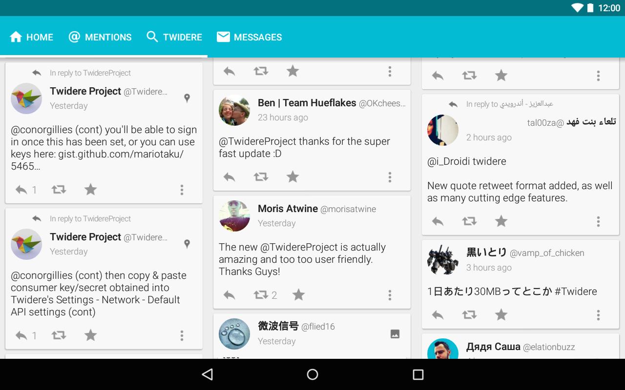 Come ottenere Twitter leggero per Android? 1