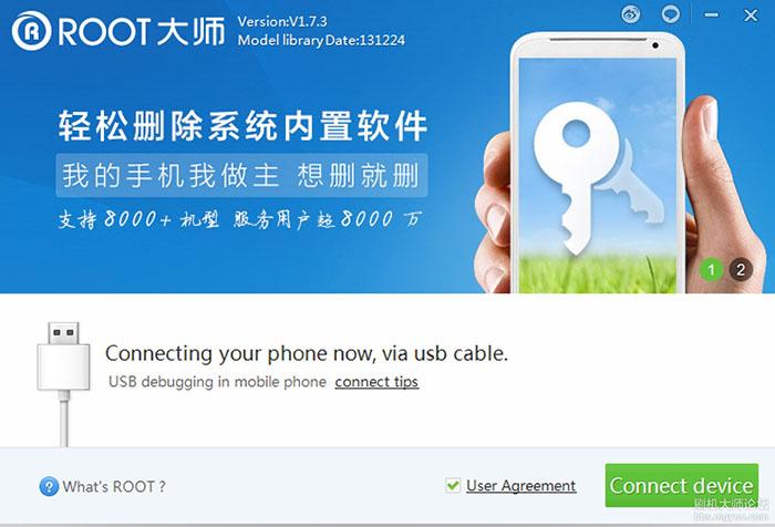 VRoot: come eseguire il root di un Android originale o cinese 2