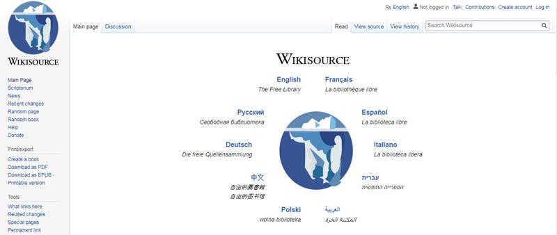 Papyre FB2 si chiude Quali siti Web alternativi per scaricare e-book sono ancora aperti? Elenco 2019 9